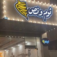 ثوم ونص المعذر الشمالي 17 Tips From 551 Visitors