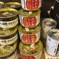 Das Foto wurde bei 石巻マルシェ 大森ウィロード山王店 von Kuniyuki T. am 1/7/2017 aufgenommen