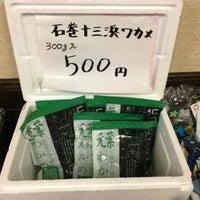 Photo prise au 石巻マルシェ 大森ウィロード山王店 par Kuniyuki T. le8/27/2016