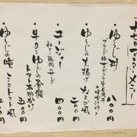 Das Foto wurde bei 石巻マルシェ 大森ウィロード山王店 von Kuniyuki T. am 9/17/2016 aufgenommen