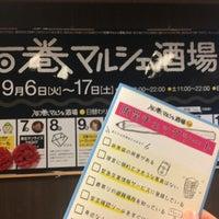 Photo prise au 石巻マルシェ 大森ウィロード山王店 par Kuniyuki T. le9/8/2016