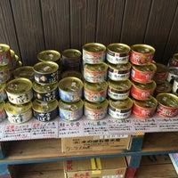Photo prise au 石巻マルシェ 大森ウィロード山王店 par Kuniyuki T. le4/16/2016