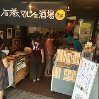 Photo prise au 石巻マルシェ 大森ウィロード山王店 par Kuniyuki T. le9/10/2016