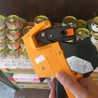 Das Foto wurde bei 石巻マルシェ 大森ウィロード山王店 von Kuniyuki T. am 10/22/2016 aufgenommen