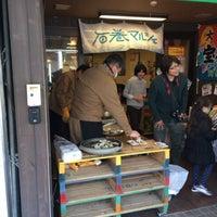 Das Foto wurde bei 石巻マルシェ 大森ウィロード山王店 von Kuniyuki T. am 2/25/2017 aufgenommen
