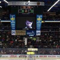 Kinnarps Arena Hockey Arena In Jonkoping