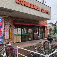 9/29/2018にげきやすさんがコメダ珈琲店 イオンタウン吉川美南店で撮った写真