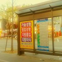 Foto diambil di 전남대학교 후문 oleh 현정 윤. pada 4/9/2014
