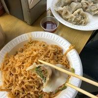 Shu Jiao Fu Zhou Cuisine 潭頭王福州小吃 Lower East Side 118