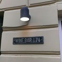 รูปภาพถ่ายที่ Винный бар «74» โดย Anastasiya K. เมื่อ 9/28/2014
