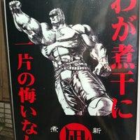 Foto tomada en Sugoi Niboshi Ramen Nagi por Hidawo el 5/6/2012