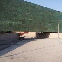 รูปภาพถ่ายที่ Museo de la Memoria y los Derechos Humanos โดย Nicolás M. เมื่อ 1/20/2012