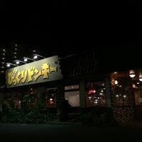 Foto diambil di びっくりドンキー パワーセンター松阪店 oleh natsupato k. pada 5/19/2016