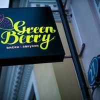 7/26/2013 tarihinde Greenberryziyaretçi tarafından Greenberry'de çekilen fotoğraf