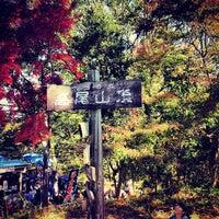 11/4/2012にJUN S.が高尾山 山頂で撮った写真