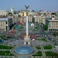 Foto tomada en Plaza de la Independencia por Taya K. el 7/12/2013