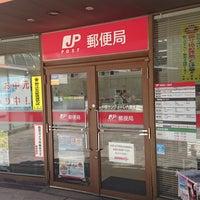 Foto tomada en 中野サンクォーレ内郵便局 por Hiro F. el 6/23/2017