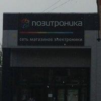 รูปภาพถ่ายที่ Позитроника โดย Lena B. เมื่อ 7/23/2013
