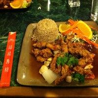 Thai Cuisine - Potsdam, NY