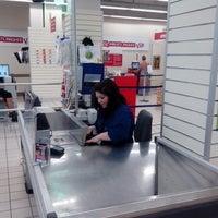 Das Foto wurde bei Carrefour Market von Aquila D. am 7/21/2013 aufgenommen