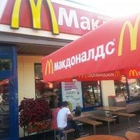 Снимок сделан в McDonald's пользователем Sergey 8/1/2013