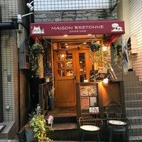 Foto scattata a メゾン ブルトンヌ ガレット屋 da Satoshi A. il 8/11/2017