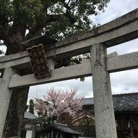安楽寺天満宮 - Kamigyō, 京都府...