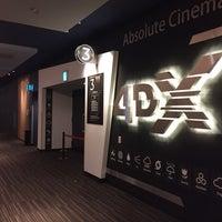 ユナイテッド シネマ新潟 中央区の複合型映画館