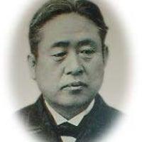 片岡健吉先生誕生の地 - 高知市,...