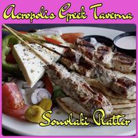 Foto tirada no(a) Acropolis Greek Taverna por Acropolis Greek Taverna em 8/5/2013