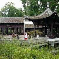 Das Foto wurde bei Chinesischer Garten von Martien B. am 7/28/2015 aufgenommen