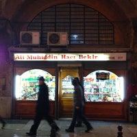 12/17/2013 tarihinde Murat Ö.ziyaretçi tarafından Ali Muhiddin Hacı Bekir'de çekilen fotoğraf