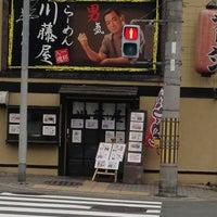 Foto tirada no(a) らーめん川藤屋 銀閣寺店 por Hiroshi A. em 3/22/2013