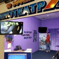 Снимок сделан в 7D-кинотеатр пользователем Lerusik G. 9/3/2013