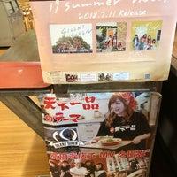 Foto scattata a 天下一品 アルプラザ城陽店 da Colonel Gourmet il 8/10/2018