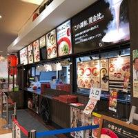Foto scattata a 天下一品 アルプラザ城陽店 da Colonel Gourmet il 4/17/2018