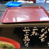 Foto scattata a 天下一品 アルプラザ城陽店 da Colonel Gourmet il 6/29/2018