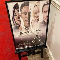 kino cinéma 立川 高島屋 sc 館