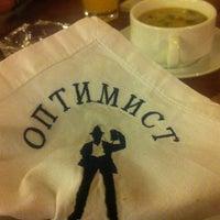 Foto diambil di Оптимист oleh Artem pada 6/6/2013