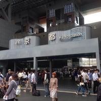 Photo prise au Gare de Kyoto par りゅ た. le9/23/2013