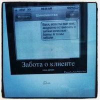 """Снимок сделан в Автотехцентр """"Легенда"""" пользователем Viktor G. 11/15/2012"""