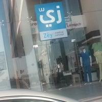Zey Medical Concept زي الخالدية Jeddah منطقة مكة