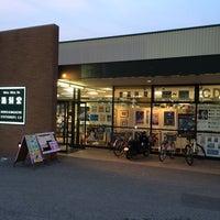 5/28/2014にgaku e.が進駸堂 中久喜本店で撮った写真