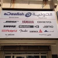 Adawliah Service Center - الروضة - 3 tips from 28 visitors