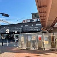 駅 喫煙 所 鶴見