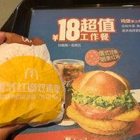3/3/2018にKirill K.が麦当劳 McDonald'sで撮った写真