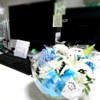 design worldwide partnership (dwp) - Office in Bang Rak