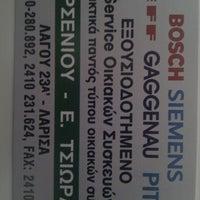 Photo taken at Service Οικιακων Συσκευων BOSCH SIEMENS NEFF PITSOS by  Aggelos B. on 11 725120d7887
