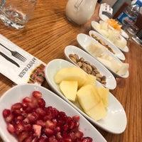 Das Foto wurde bei Paşa künefe ve dondurma von Mustafa D. am 10/28/2018 aufgenommen