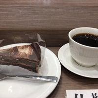 Das Foto wurde bei Junkudo von Masami M. am 1/13/2018 aufgenommen